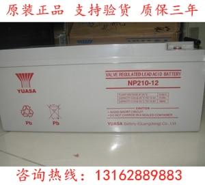 Yuasa NP210-12 бассейн для хранения 12V200AH батарея Ups солнечный DC экран