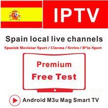 Europe IPTV Spain 1 Year M3U Subscriptiom Spanish Movistar Sport cinema For SSIPTV Spain Smart TV Box IPTV Smarters Android MAGS