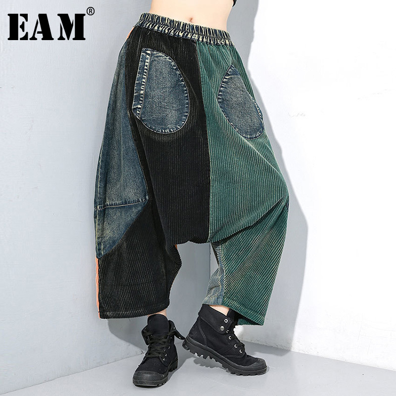 [EAM] High Elastic Waist Contrast Color Denim Harem Trousers New Loose Fit Pants Women Fashion Tide Spring Autumn 2020 1M035