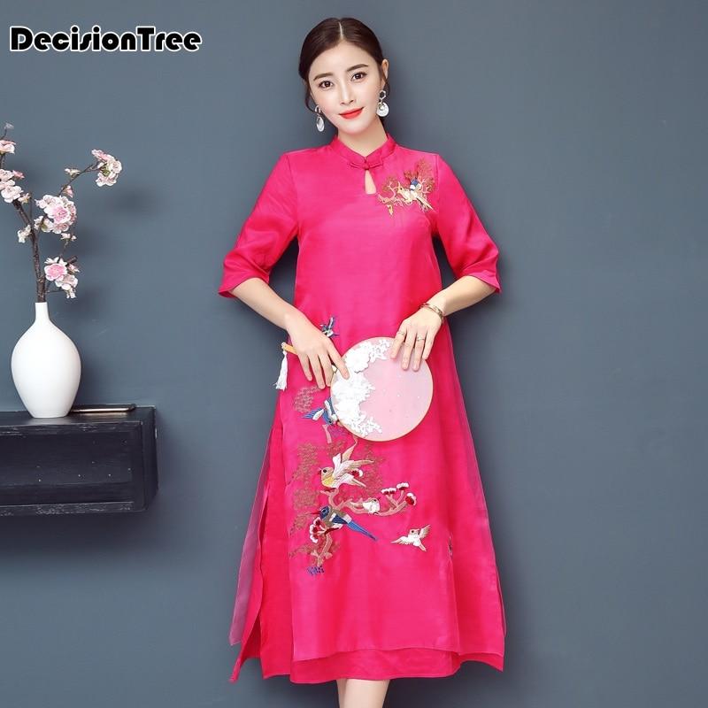 2019 Cheongsam Ao Dai Vietnam Floral Print Qipao Vietnam Clothing Chinese Dresses Vintage Evening Dresses Vietnamese Robe