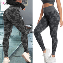 Women Skinny Camo Pants Jogger High Waist Activewear Compression Running Tights Camouflage Workout Sweatpants Yo ga Leggings