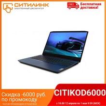 Ноутбук LENOVO IP Gaming 3 15IMH05 15.6