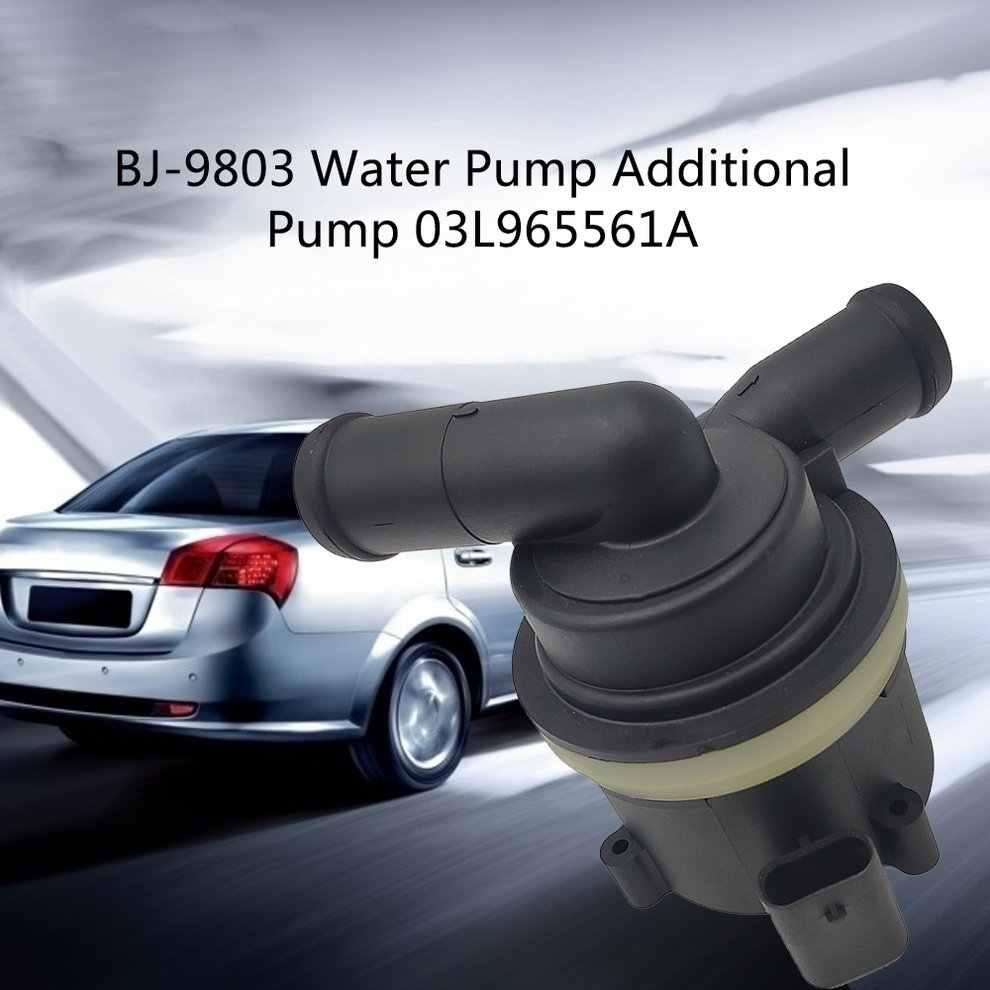 BJ-9803 ForVW amarok の 2010-2018 2.0TDI 追加水ポンプ 03L965561A ポータブル耐久性のある黒色