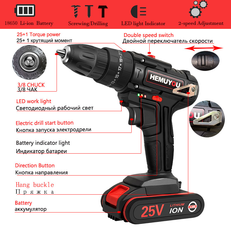 NEW 25V Hammer Drill Cordless Electric Screwdriver Household Rechargeable Mini Drill battery Screwdriver   Power Tool