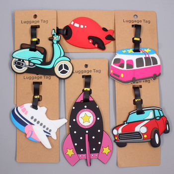 Creative Plane & Car Luggage Travel Accessories Tag Silica Gel Suitcase ID Addres Holder Baggage Boarding Tag Portable Label