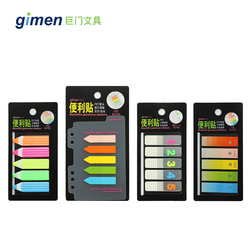 100 Sheets 5XPET Write-on Removable Page Marker Index Tabs Flags Sticky Note Sticky Office School Supplies