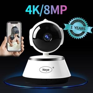 Image 1 - N_eye Indoor camera 8mp 4k HD Smart Home Camera Night Vision 360 Degree Panoramic camera pan tilt Baby Monitor IP camera WIFI