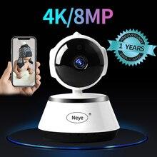 N_eye telecamera per interni 8mp 4k HD smart home camera visione notturna telecamera panoramica a 360 gradi telecamera panoramica per bambini con inclinazione panoramica WIFI