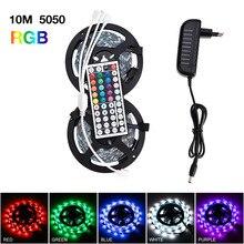 Светодиодный светильник RGB 5050 SMD 2835 гибкая лента fita светодиодный светильник RGB 5 м 10 м 15 М лента диод DC 12 В+ пульт дистанционного управления+ адаптер