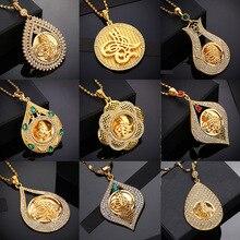 Pingente de moedas musulares de cristal, colar de moedas masculino/feminino dourado peru, joias de casamento, moeda turca, pingente de alá nunca desaparecido