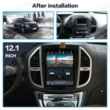AOTSR Android 9.0 Tesla style Pad Vertical screen 4+64GB Car GPS Navigation For