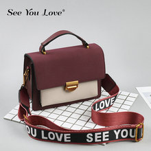 See You Love Fashion Cover Women Handbags Pu Leather High Quality Brand Patchwork Messenger Shoulder Bags Female Crossbody Bags doodoo 2017 new women pu soft handbags fashion style cover satchels patchwork shoulder bags c c channel high quality versatile