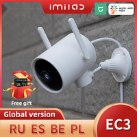 IMILAB EC3 Outdoor Wifi Kamera Ip Mi Home Security Kamera 2K Nachtsicht Kamera Menschliches Dection Cctv Video Überwachung kamera