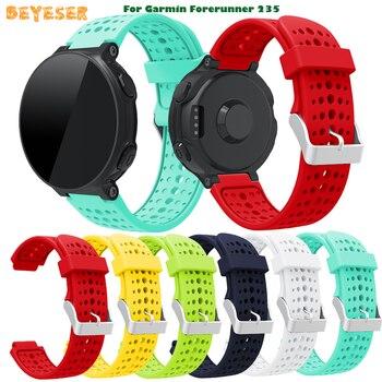 Silicone Bracelet For Garmin Forerunner 235 WatchBand For Garmin Forerunner 220/230/235/620/630/735XT/235 Lite Bands Accessories garmin forerunner 735xt hrm run blue