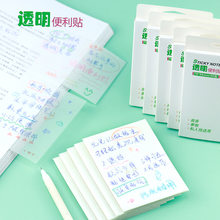 50 Sheets Waterproof PET Transparent Memo Sticky Notes Paper Daily To Do It Check List Paper Memo Pad Decorative N Times Sticky