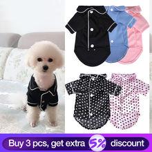 Роскошная Одежда для собак маленьких мягкий спальный комбинезон