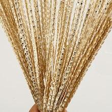 Блестящая кисточка Серебряная линия нитяная штора модного БАЛДАХИНА