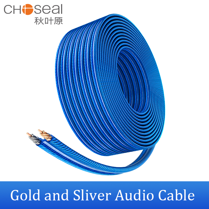 CHOSEAL DIY HIFI Audio AUX Cable Oxygen Free Copper Speaker Cable for Car Audio Home Theater Speaker Wire Soft Touch