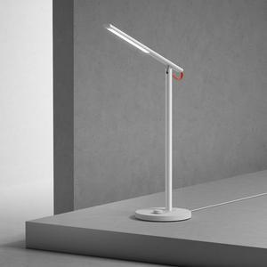 Image 5 - حار شاومي MIJIA Mi الجدول مصباح 1S LED الذكية قراءة لمبة مكتب طاولة مكتبية الطالب ضوء المحمولة أضعاف السرير ضوء الليل Wifi APP