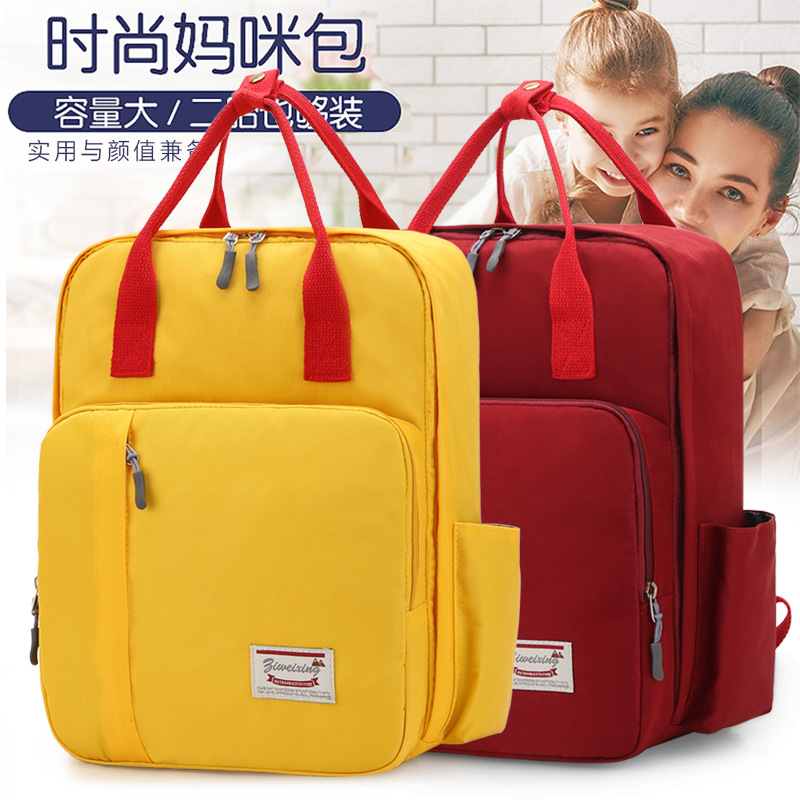 Diaper Bag Shoulder Lightweight Large Capacity 2019 New Style Fashion Ultra-Light Nursing Mommy Bag Mom And Baby Nai Fen Bao Jap