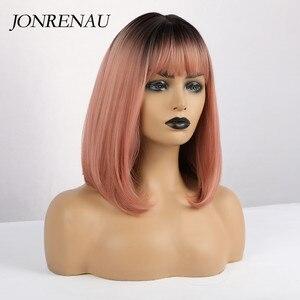 Image 2 - Jonrenauショートストレート前髪と合成オンブル黒牛乳茶の色のかつらブラック/ホワイトの女性