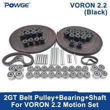 POWGE VORON V2.2 סט תנועה חלקי GT2 LL 2GT RF פתוח עיתוי חגורת 2GT 16T 20T גלגלת 110/188 לולאה חגורת פיר נושאות גומי 5mm