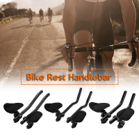 3 Type Bicycle Rest Handlebar Cycling Lightweight Bike Relaxation Handle Bar Triathlon MTB Road Arm Rest Bar Bike Aerobar