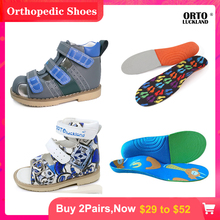 Children Orthopedic Shoes Combination of Sandals and Insoles for Kids B