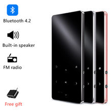 MP3 Player with Bluetooth Speaker Touch key Built-in 8GB HiFi Metal Mini Portable Walkman with radio FM Record Music player