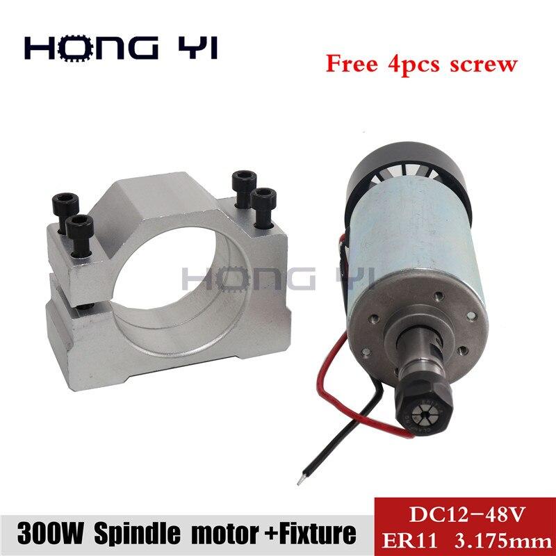 Free shipping 52mm 0 3kw spindle DC 12 48V CNC 300W Spindle Motor Mount Bracket 24V