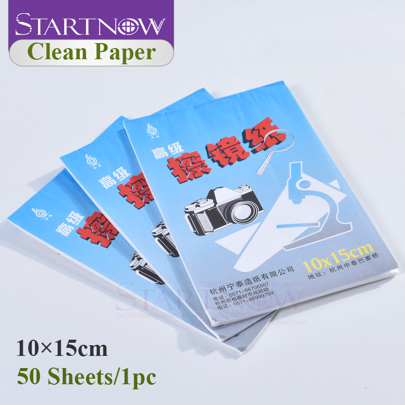 1pc 50 Sheets Optics Lens Tissue Clean Paper Soft Cleaning Wipes Booklet For Camera Microscope Laser Filter Glass