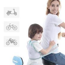 Дети ремень безопасности дышащий Регулируемый электромобиль безопасный Перевозчик Слинг для безопасности ребенка