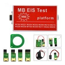 Platforma testowa MB EIS dla MB EIS W203,W210,W211,W209, W169 MB automatyczny klucz programujący dla be nz Car Protect EIS Power Diganostic Tool