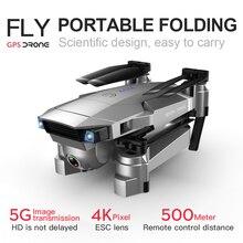 Dron SG907 GPS drone camera