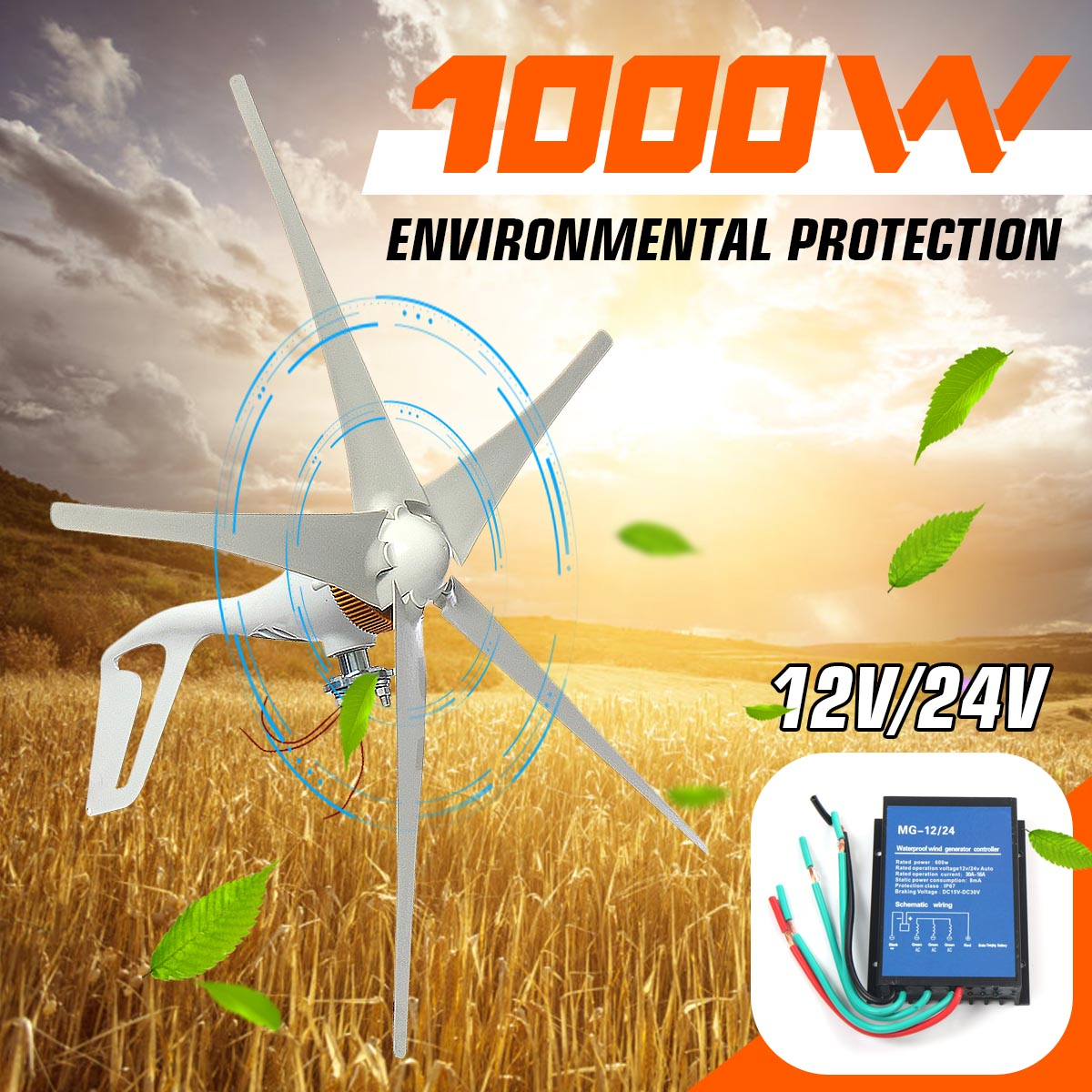 1000W 12V/24V Horizontal Axis 5 Blades Wind Turbines Generator For Home Streetlight Power Supply Small Windmill Generator Motor