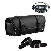Yeahgood MotorcycleFront Handlebar Fork Storage Bag Roll Sunglasses Tool Bag Universal Side Waterproof Pack C64 все цены