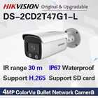 Hikvision ColorVu Or...