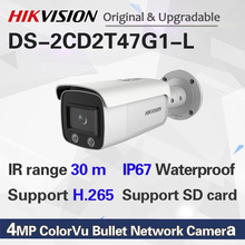 Hikvision DS-2CD2T47G1-L 4MP ColorVu CCTV camera Dome POE ip camera night vision