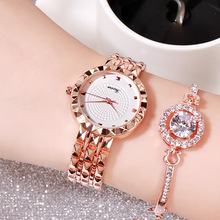 Women Fashion Luxury Watch + bracelet (4 colors)