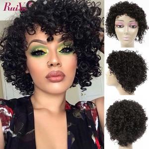 Волнистый парик Pixie Cut Короткие парики из человеческих волос для женщин боб парик Remy полный машинный парик RUIYU бразильские волосы 150% Плотнос...