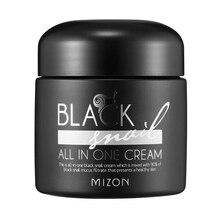MIZON siyah salyangoz hepsi bir arada krem 75ml siyah salyangoz kremi kırışıklık karşıtı nemlendirici beyazlatma yüz bakımı kore kozmetik