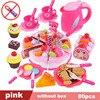 QWZ069-80pcs-pink