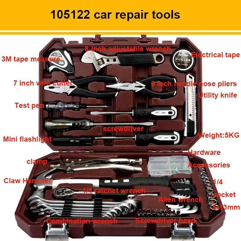 Набор ручных инструментов бытовыми ремонтный набор инструментов с Пластик ящик для инструментов чехол отвертка с гаечным ключом Инструменты для ремонта автомобилей комплект - Цвет: 105122