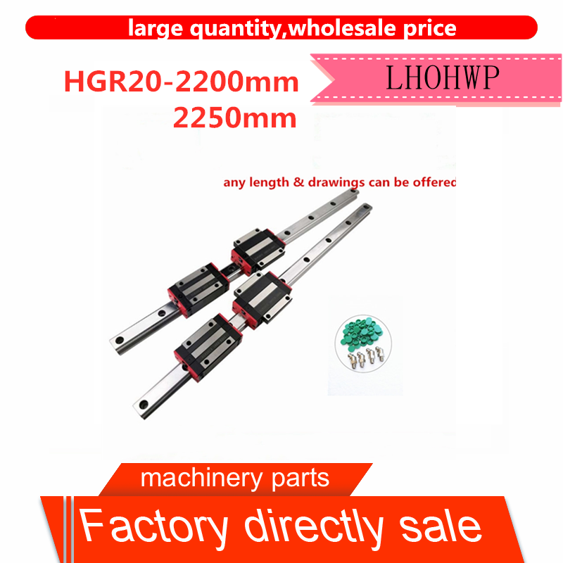 Factory direct 2pc HGR20 2200mm / 2250mm square linear guide ANY LENGTH + 4pc slider HGH20CA / flange HGW20CC CNC