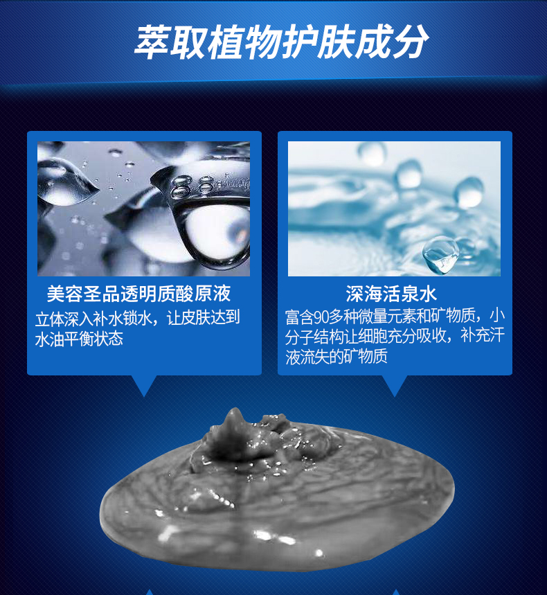 Купить с кэшбэком Body Wash Shower Gel For Women Men Fast Delivery Skin Whitening Deep Cleaning Perfume Lotion Charcoal Bath Foam Shower Gel 400ml