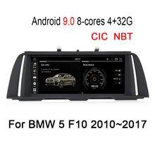 Android 90 8 ядер 4 + 32g Автомобильный мультимедийный плеер