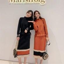 Женские трикотажные костюмы осенне зимняя повседневная одежда