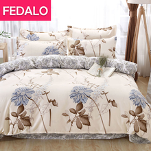 New aloe quilt cover sheet four-piece soft and simple sanding bedding student dormitory