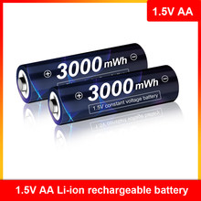 Bateria recarregável aa 1.5v do li-íon do lítio 1.5v aa para brinquedos bateria recarregável do li-íon do lítio de 12 pces 3000mwh 1.5v aa li-polímero
