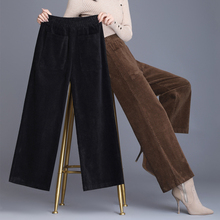 S-4XL Plus Size Corduroy Pants For Women Solid Color Loose Women's Trousers New Autumn Pants Women High Waist Wide Leg Pants недорого